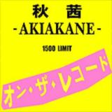 Akiakane On the Record