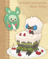 Black White Whomped Pokemonsters & Homemade Delights