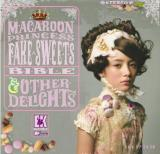 Sweet Read & Macaroon Princess Fake Sweets Bible & Other Delights