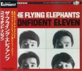 The Flying Elephants Confident Eleven