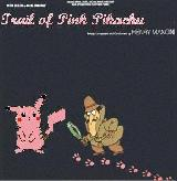Henry Mancini Trail of the Pink Panther