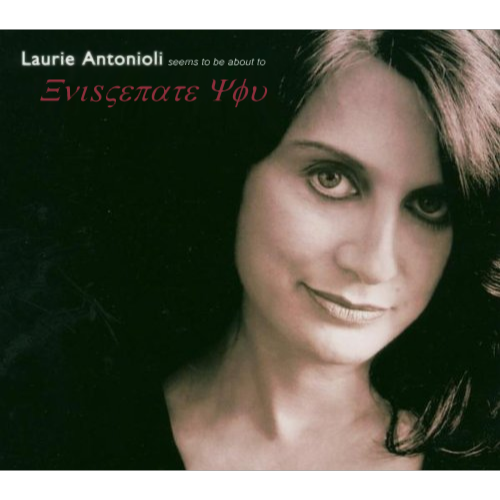 Album cover parody of Foreign Affair by Laurie Antonioli