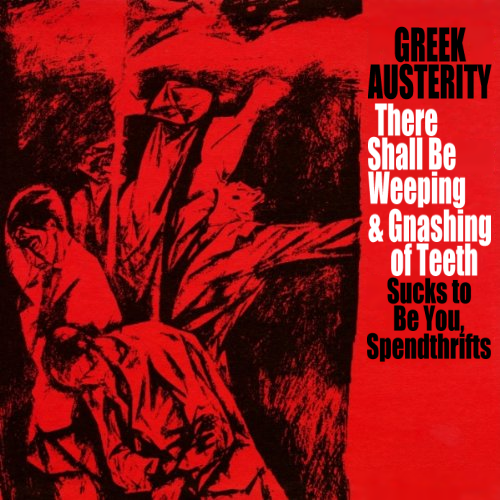 Album cover parody of Peoples' Music: The Struggles of the Greek People by Mikis Theodorakis