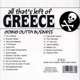 Various Artists All the Best From Greece