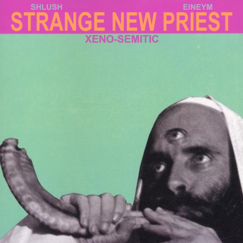 Album cover parody of Psycho-Semitic by Hasidic New Wave