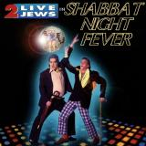 2 Live Jews Disco Jews (Digitally Remastered)