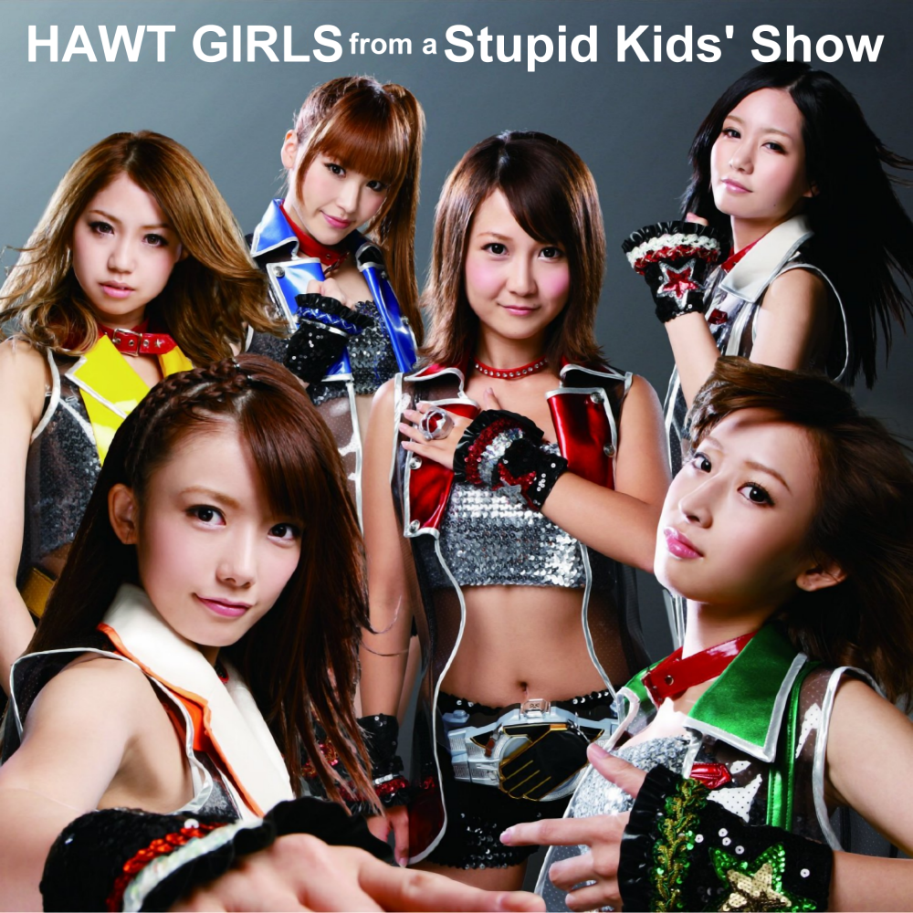 Album cover parody of Kamen Rider Girls - Last Engage (CD+DVD) [Japan CD] AVCA-49967 by Kamen Rider Girls